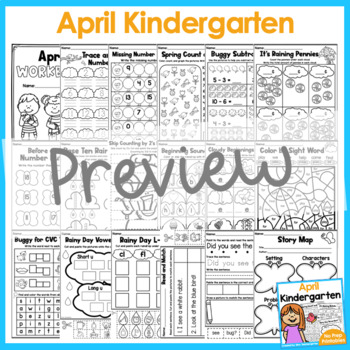 April Kindergarten Printables