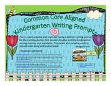 April Kindergarten Writing Prompts and Journal Pages (Common Core Aligned)