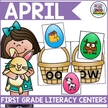 April Literacy Centers for First Grade