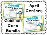 April Literacy & Math Centers Menu BUNDLE {CCS Aligned} Grade 1