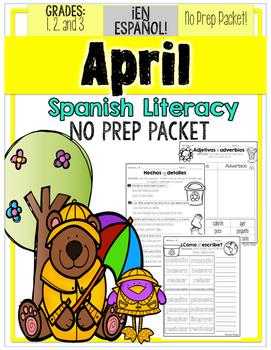 April Literacy No Prep Packet ¡En Español! (1st-2nd-3rd)
