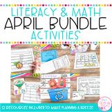 April Literacy, Science, and Math Activities Bundle