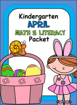 April Math And Literacy Packet (K)
