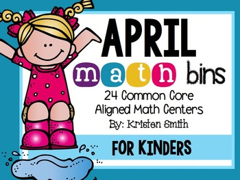 April Math Bins For Kindergarteners- Aligned To The Common Core!