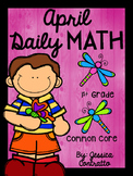 April Math Daily Practice