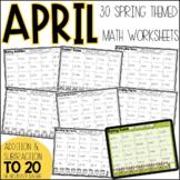 April Math Fact Fluency Worksheets | Printable and Google Slides