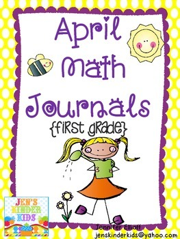 April Math Journals {First Grade}