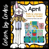 April Math & Literacy Color by Codes