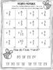 April Math No Prep Printables [2nd Grade]