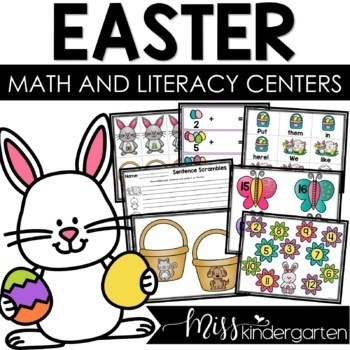 April Math and Literacy Centers {Bundled}