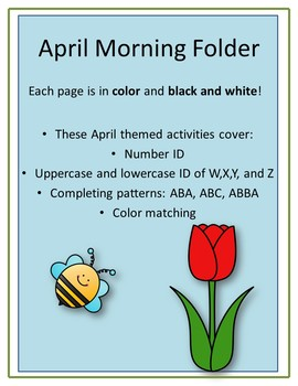 April Morning Binder-Special Education
