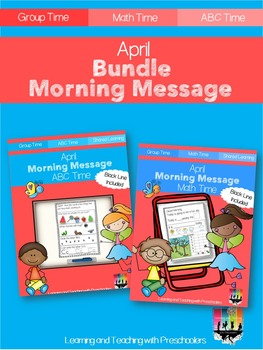 April Morning Message Bundle