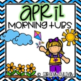 April Morning Tubs for Kindergarten