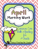 April Morning Work -- 1st Grade