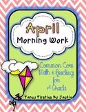 April Morning Work -- 1st Grade