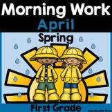 April Morning Work {First Grade}