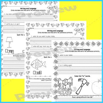 April Morning Work, First Grade~Language, Sight Word Practice~NO PREP JUST PRINT