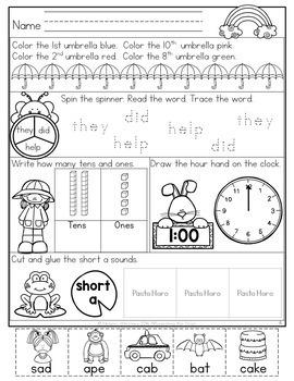 April Morning Work {Kindergarten}
