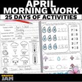 April Morning Work   Morning Work Review Packet for Kinder