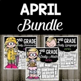 April Morning Work and Homework Bundle for Second Grade