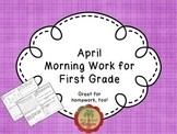 April Morning Work for First Grade