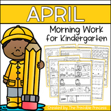 April Morning Work for Kindergarten