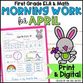 Morning Work or Homework: First Grade (April)