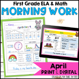 April Morning Work First Grade