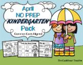 April NO PREP Kindergarten Language Arts Pack - Common Core Aligned!