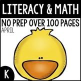 April NO PREP Kindergarten Packet-OVER 100 PAGES!