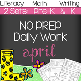 April NO PREP - Morning Work - Literacy & Math - 2 Complete Sets - CCSS & TSG