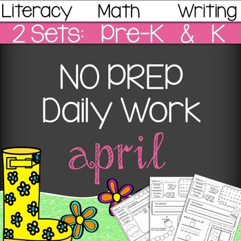 April NO PREP - Morning Work - Literacy & Math - 2 Complet