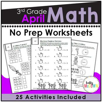 April NO PREP Math Packet - 3rd Grade