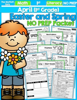 April NO PREP Math and Literacy (1st Grade) Distance Learning