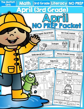April NO PREP Math and Literacy (3rd Grade) Distance Learning