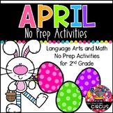 April No Prep Activities (2nd Grade)