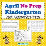 Spring, April No Prep Kindergarten Math Packet