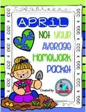 April Not Your Average Homework Packet