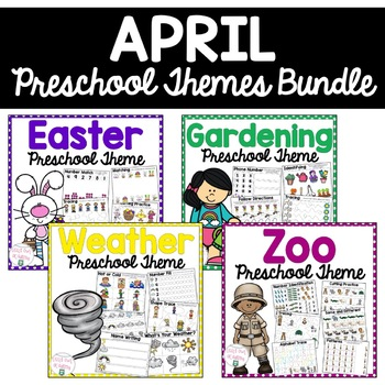 April Preschool Bundle