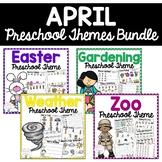 April Preschool Bundle