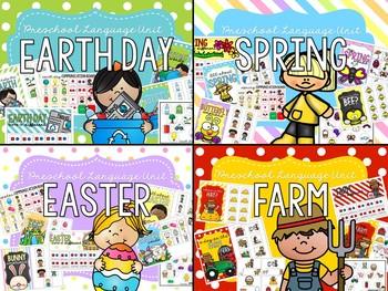 April Preschool Language Bundle #apr17slpmusthave