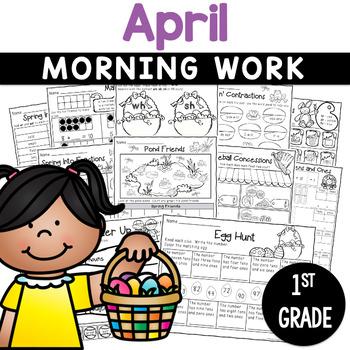 Printables April Print and Do- No Prep Math and Literacy 1st Grade