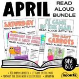 April READ ALOUD LESSON ACTIVITY BUNDLE (Kindergarten)