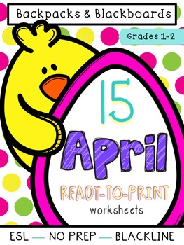 April Ready-to-Print Worksheets