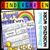 Kindergarten Morning Work - April - Homework - Seat Work - Digital Worksheets