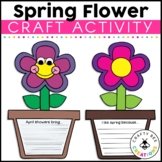April Showers Bring May Flowers Craft   Spring Craft   Spring Writing Activity