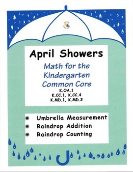 April Showers Math Bundle for the Common Core