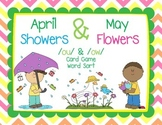 April Showers & May Flowers: Spring /ou/ & /ow/ Activities