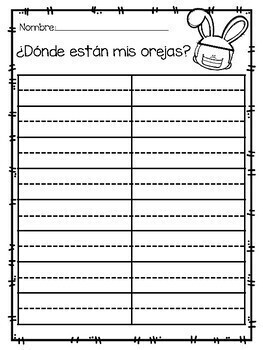 April Sight Word Center - SPANISH/ Centro de Palabras de Alta Frecuencia Abril