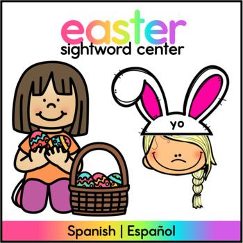 April Sight Word Center - SPANISH/ Centro de Palabras de A